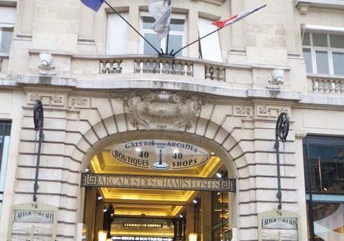 Les Arcades des Champs-Elysees entrance