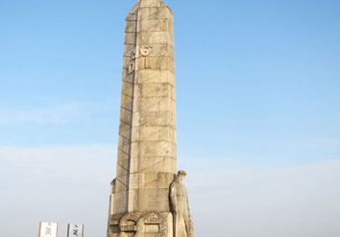 Monument des Basques - Chemin des Dames - Obelisk with Basque man looking towards his native land